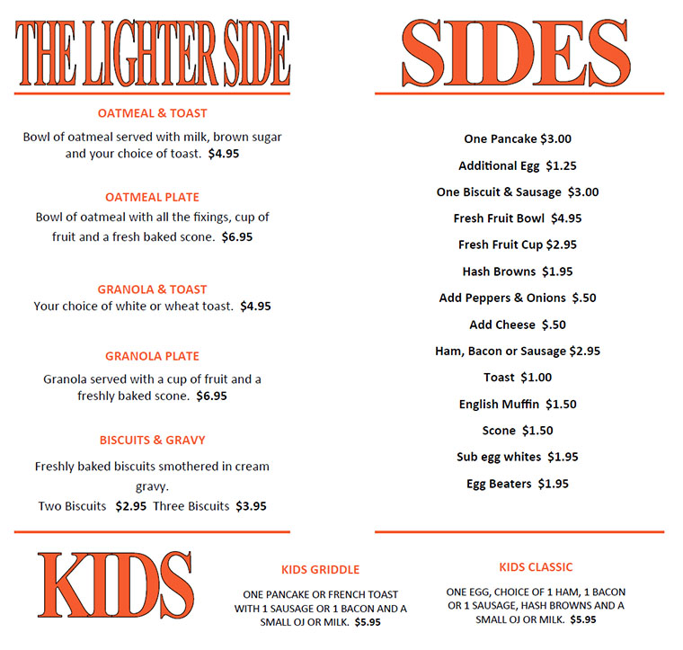 Lighter dishes, sides, and kids menu